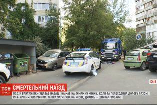 В Киеве мусоровоз раздавил людей, когда заезжал во двор