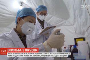 В ВОЗ спрогнозировали сроки завершения пандемии