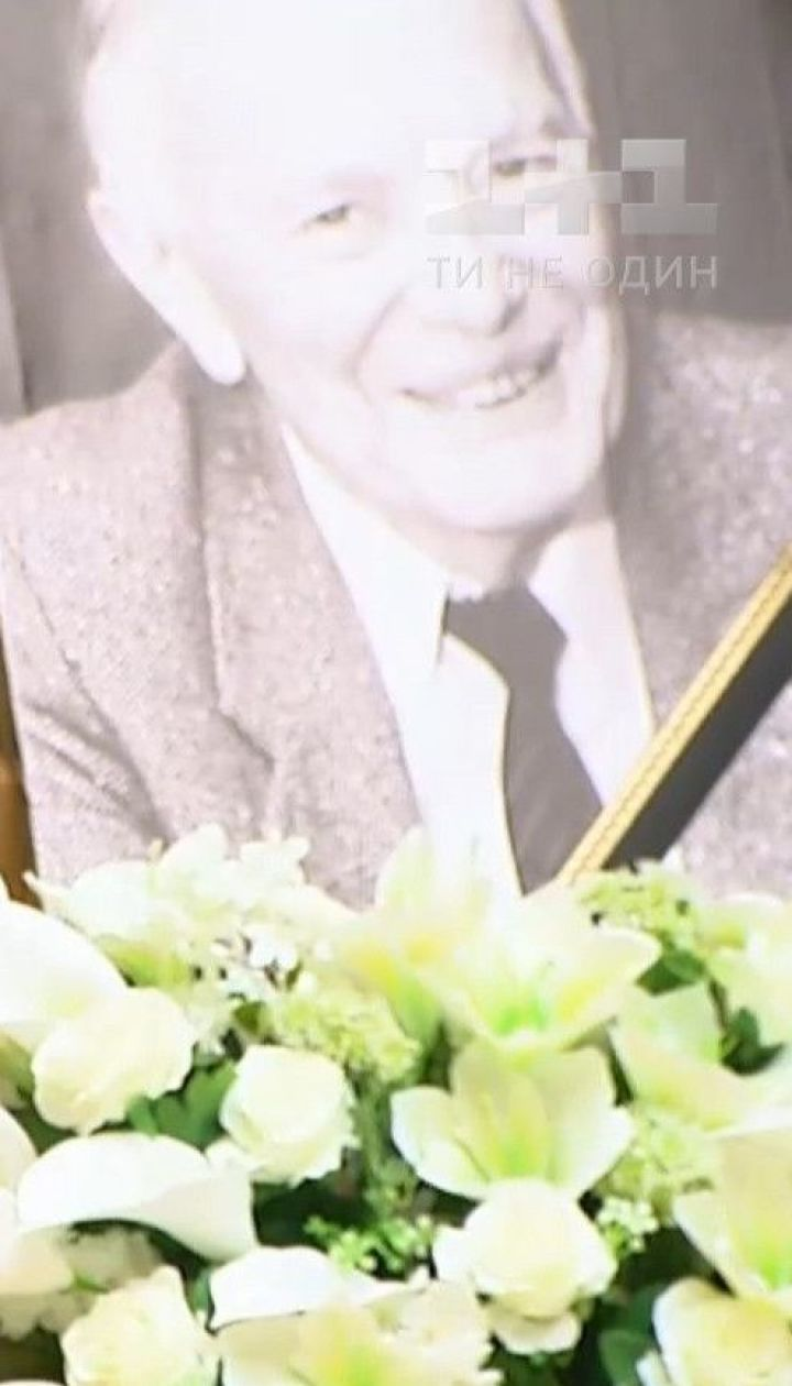У Києві провели в останню путь видатного вченого та академіка Бориса Патона