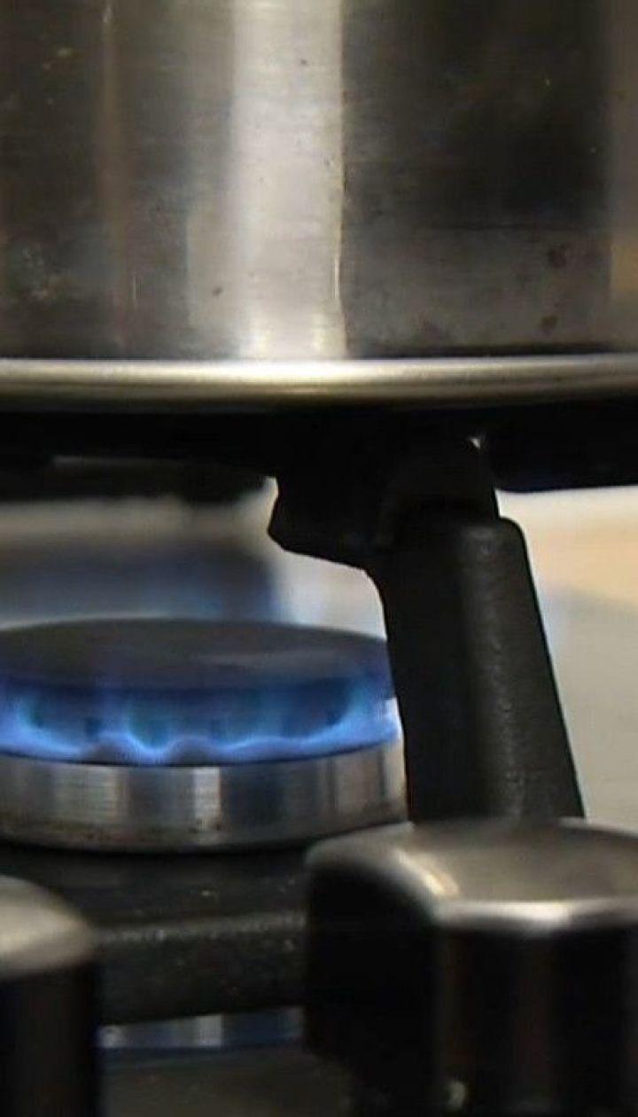 Реформа в действии: как изменить поставщика газа