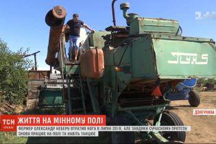 Ціна хліба: на лінії фронту робота фермерів стала однією з найнебезпечніших