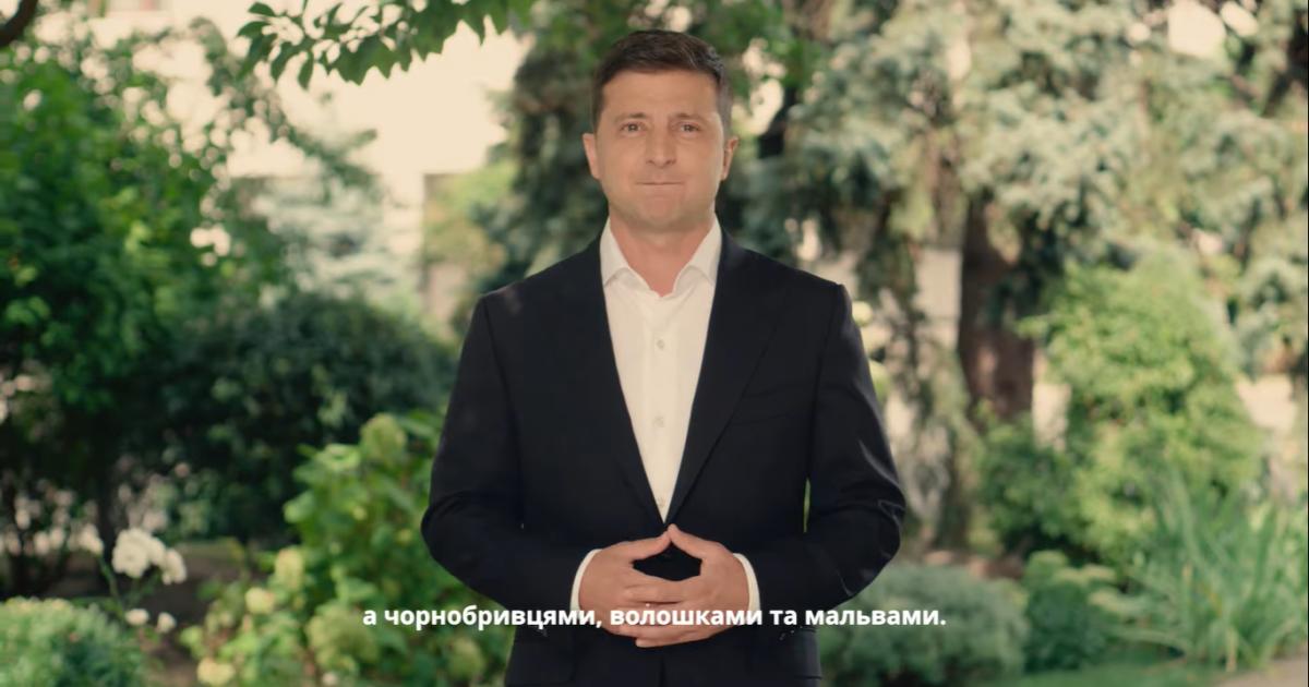 Усі знають, що кольори українського стяга символізують свободу - Зеленський привітав громадян із Днем прапора
