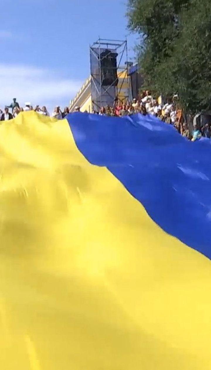 День прапора України – згадуємо рекордні стяги