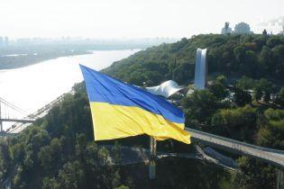 У небо над Києвом підняли найбільший прапор України