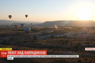 Ко Дню Флага Украины в небо над Турцией поднялись 30 воздушных шаров
