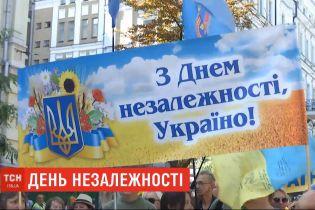 Украина готовится отмечать 29 годовщину Независимости