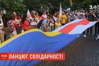 Накануне в Киеве люди образовали цепь солидарности с белорусским народом