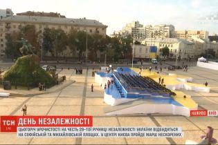 У столиці тривають святкові приготування до Дня Незалежності