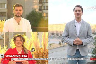 День Незалежності під час пандемії: як Україна святкуватиме29річницю