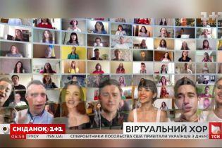 Понад 200 виконавців об'єдналися разом, щоб привітати Україну з Днем Незалежності