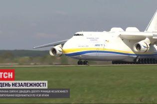 """ТСН побывала на борту крупнейшего в мире транспортного самолета """"Мрия"""", сделанного в Украине"""