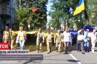 """День Независимости в регионах: почти во всех крупных городах Украины прошли """"марши защитников"""""""