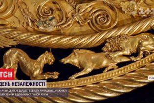 ТСН дізнавалася, які знахідки приховує українська земля і де саме знайшли скіфську Пектораль