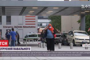 Німецькі лікарі підтвердили, що Навального отруїли