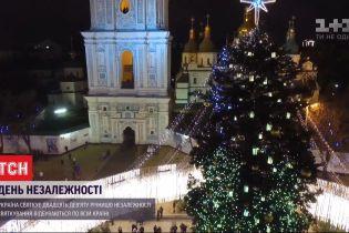 """Факт про Україну: як народна пісня """"Щедрик"""" стала символом Різдва на всій планеті"""