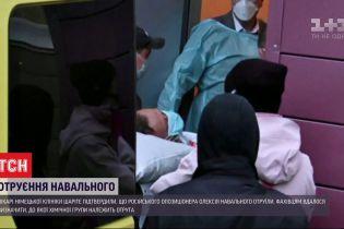 Европейский Союз осудил вероятное отравление Навального