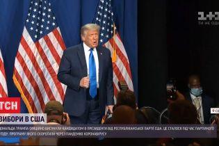 Трампа офіційно висунули кандидатом у президенти від республіканської партії