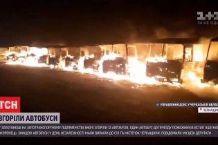 У Золотоноші Черкаської області згоріли одразу 12 автобусів