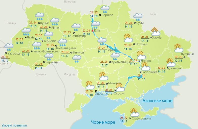Карта 25 серпня
