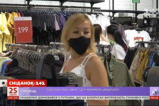Можно ли сэкономить на покупках в интернете и как выбирать одежду в онлайн-магазинах