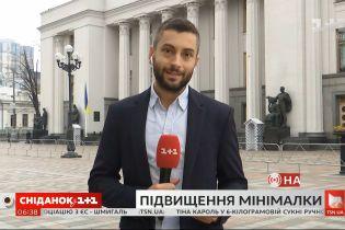 Какие последствия будет иметь существенное увеличение уровня минимальной зарплаты в Украине