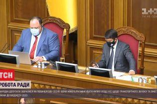 Верховна Рада корегуватиме бюджет на позачерговій сесії