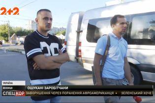 Обманутые работники: аферист обманул 17 человек, которые хотели работать в Испании