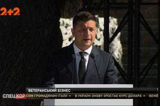 Ветеранський бізнес в Україні набирає потужніших обертів