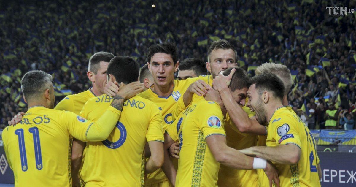 Жеребьевка отбора на Чемпионат мира-2022: стало известно, в какой корзине будет сборная Украины