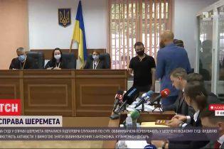 Шевченківський суд пікетують активісти, які підтримують обвинувачених у справі Шеремета