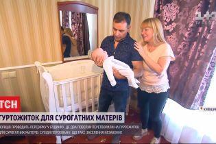 В Киевской области суррогатных матерей заселили в незаконно переоборудованные квартиры