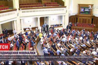Депутати планують підняти мінімальну заробітну плату з першого вересня