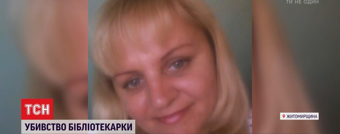У Житомирський області у звинуваченого у вбивстві бібліотекарки підлітка стався нервовий зрив