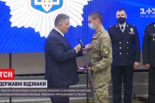 Аваков отметил наградами участников боевых действий, спасателей, полицейских и врачей
