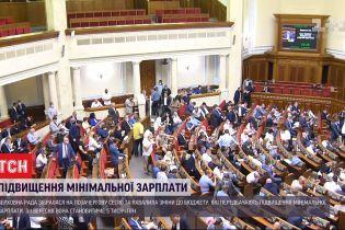 Думка депутатів щодо доцільності збільшення мінімалки розійшлася