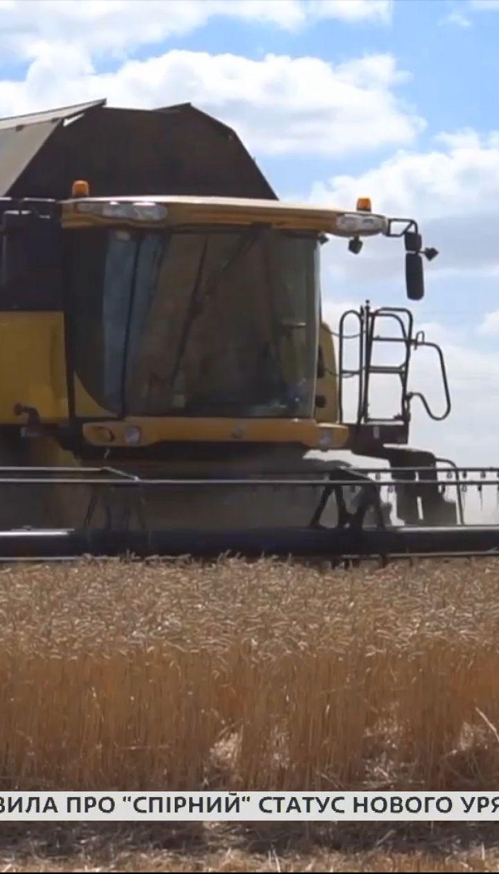 Украина заняла второе место в мире среди экспортеров зерна