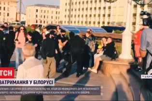 Правозахисники повідомляють про близько 20 нових арештів у Білорусі