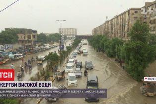 В результате наводнений в Пакистане погибли 90 человек