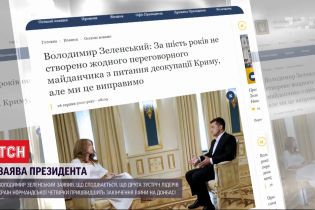 """Зеленський сподівається, що війна на Донбасі закінчиться після другої зустрічі """"нормандської четвірки"""""""