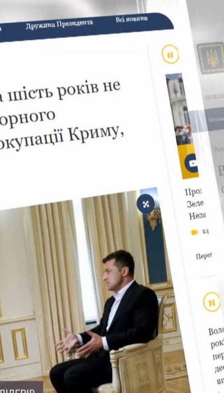 """Зеленский надеется, что война в Донбассе закончится после второй встречи """"нормандской четверки"""""""