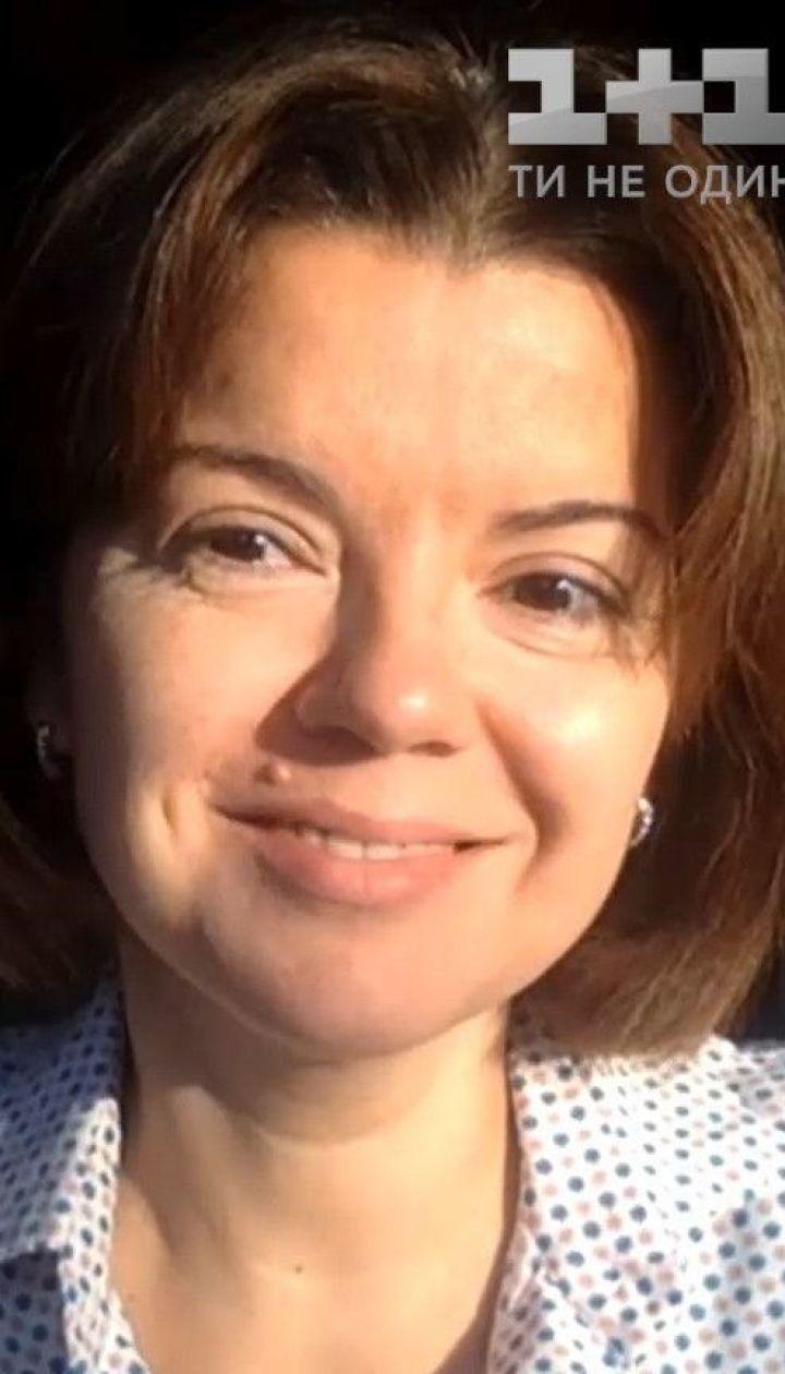 Марічка Падалко розповіла, як лікується з дітьми від коронавірусу