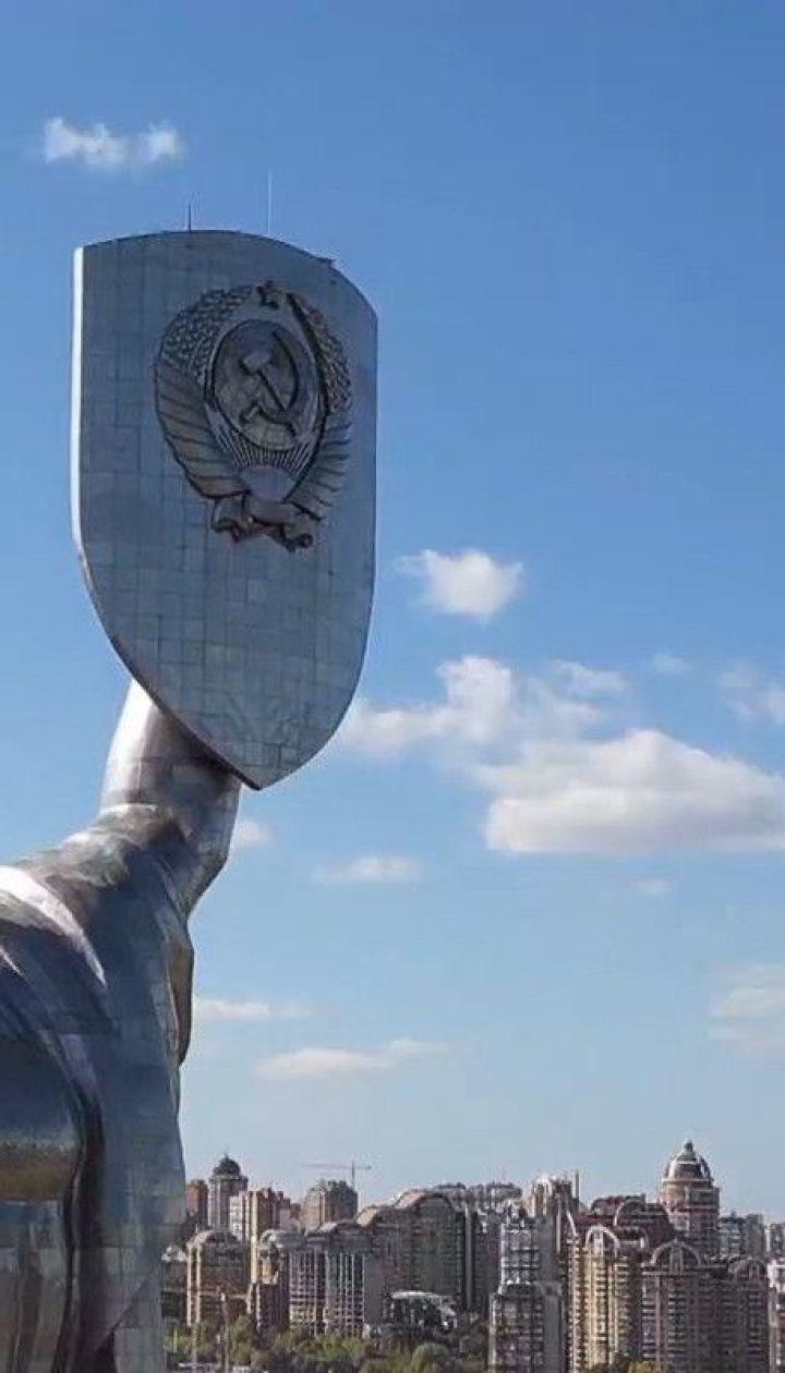 У Києві збираються декомунізувати Батьківщину-Мати та міст Патона