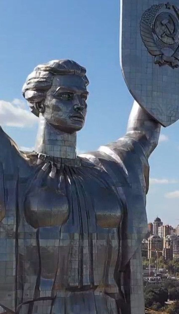В Киеве собираются декомунизувать Родину-Мать и мост Патона
