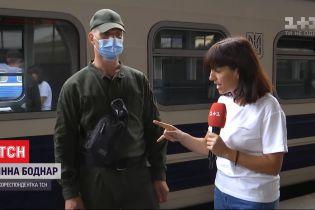 """Безопасная поездка: как будет работать военизированная охрана поездов """"Укрзализныци"""""""