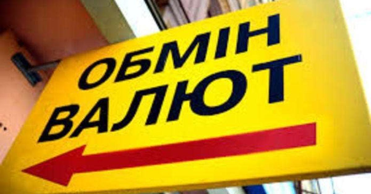 В Киеве мошенник, который при обмене валют похитил у женщины 700 тысяч гривен, получил приговор