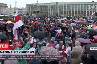 Верховний суд Білорусі відмовився переглядати результати президентських перегонів