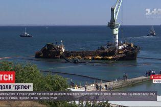 """С одесского пляжа начали поднимать печально известный танкер """"Делфи"""""""
