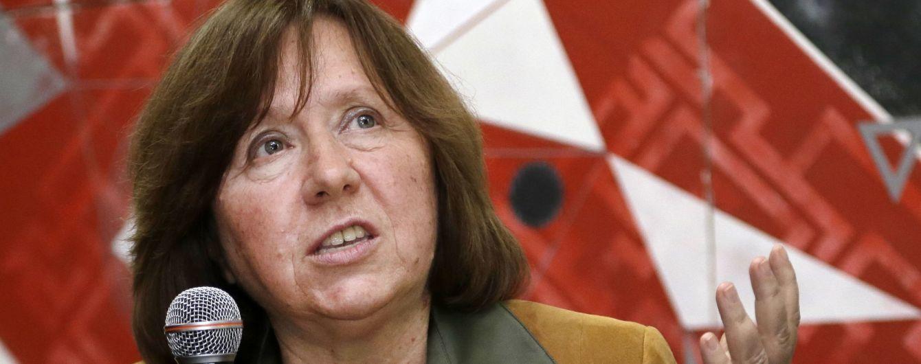 Нобелевская лауреатка Алексиевич уехала из Беларуси