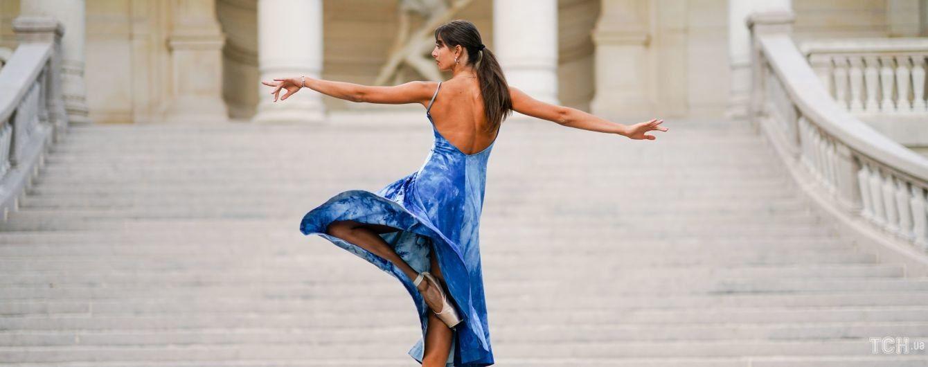 Як носити сукні з відкритою спиною