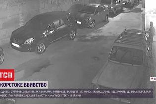 В Киеве иностранец убил мать пятерых детей и пытался сбежать из Украины самолетом